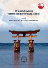 W poszukiwaniu tożsamości kulturowej Japonii -  | mała okładka