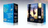 BFG + Szklana winda - pakiet - Roald Dahl | mała okładka
