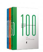 PAKIET ANTOLOGIA POLSKIEGO REPORTAŻU 100/XX TOM 1-3 - praca zbiorowa | mała okładka
