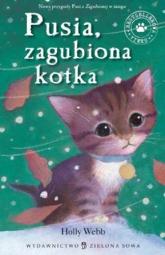 Pusia, zagubiona kotka - Holly Webb | mała okładka