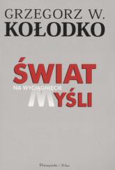 Świat na wyciągnięcie myśli - Grzegorz W. Kołodko | mała okładka