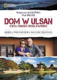 Dom w Ulsan, czyli nasze rozlewisko - Małgorzata Kalicińska, Vlad Miller   mała okładka
