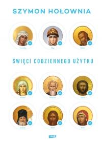 Święci codziennego użytku - Szymon Hołownia | mała okładka