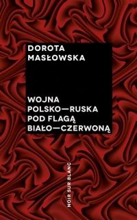 Wojna polsko-ruska pod flagą biało-czerwoną - Dorota Masłowska   mała okładka