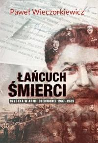 Łańcuch śmierci. Czystka w Armii Czerwonej 1937-1939 - Paweł Wieczorkiewicz | mała okładka