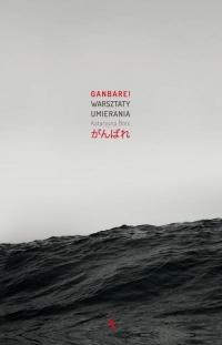 Ganbare! Warsztaty umierania - Katarzyna Boni | mała okładka