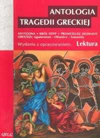 Antologia tragedii greckiej (Antygona, Król Edyp, Prometeusz skowany, Oresteja) - Sofokles, Ajschylos -  | mała okładka