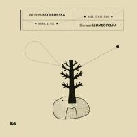 Może to wszystko - Wisława Szymborska | mała okładka