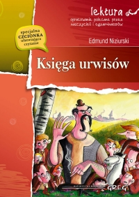 Księga urwisów - Edmund Niziurski   mała okładka