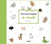 Pierwsza książka o mnie Chłopiec -  | mała okładka