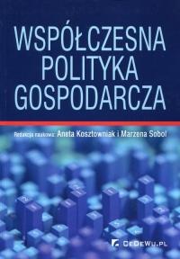 Współczesna polityka gospodarcza -  | mała okładka