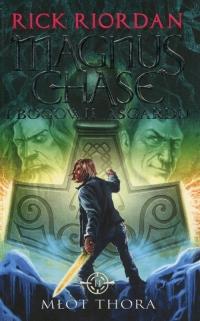 Magnus Chase i bogowie Asgardu Tom 2 Młot Thora - Rick Riordan   mała okładka