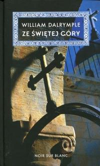 Ze świętej góry Na ścieżkach chrześcijańskiego Bizancjum - William Dalrymple   mała okładka
