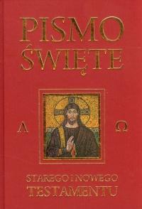 Pismo Święte Starego i Nowego Testamentu Bordo - Kazimierz Romaniuk   mała okładka
