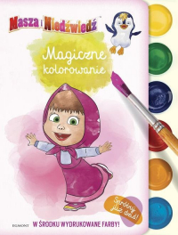 Masza i Niedźwiedź Magiczne kolorowanie -  | mała okładka