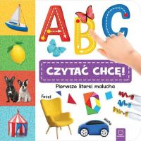 A, B, C - czytać chcę! Pierwsze literki malucha -  | mała okładka
