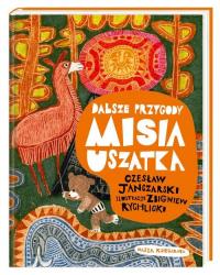 Dalsze przygody Misia Uszatka - Czesław Janczarski | mała okładka