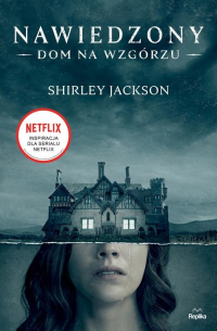 Nawiedzony Dom na Wzgórzu - Shirley Jackson   mała okładka