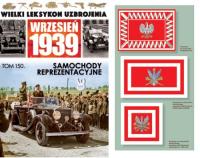 Polska Walcząca Tom 51 Powstanie Warszawskie Powstanie Sierpniowe -  | mała okładka