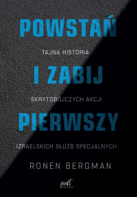 Powstań i zabij pierwszy Tajna historia zabójstw izraelskich służb specjalnych - Ronen Bergman | mała okładka