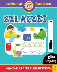 Pisz i zmazuj Szlaczki -  | mała okładka