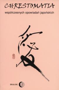 Chrestomatia współczesnych opowiadań japońskich Meiji (1868-1912) - taisho (1912-1926) -    mała okładka