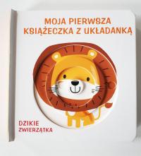 Moja pierwsza książeczka z układanką - dzikie zwierzęta -  | mała okładka