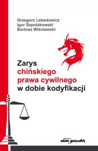 Zarys chińskiego prawa cywilnego w dobie kodyfikacji - Lebedowicz Grzegorz, Szpotakowski Igor, Wiśni   mała okładka