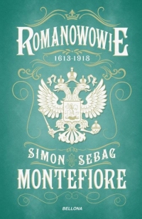 Romanowowie 1613-1918 - Montefiore Simon Sebag | mała okładka