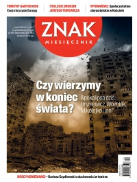 Miesięcznik Znak, numer 691 (grudzień 2012) -  | mała okładka