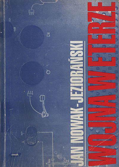 Wojna w eterze. Wspomnienia. Tom I, 1948-1956 - Zdzisław Jeziorański  | okładka