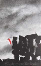 Lato 1944 - Włodzimierz Rosłoniec  | mała okładka